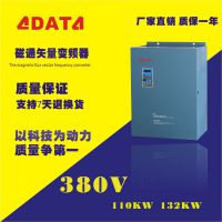 矢量380V三相变频器 浙江日虹110-132KW变频器风机水泵型