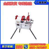 腾宇SMIT-312 电动套丝切管机厂家直销优惠爆表