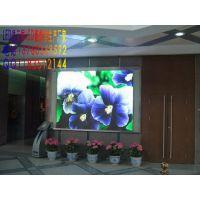 供应西林县西工咖啡餐厅LED显示屏厂家
