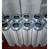 电厂翡翠油滤HP3202A06AH