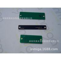 供应电力电网专用抗金属RFID电子标签,南方电网电力资产管理标签