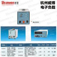 威博 电子负载仪程控 过电压电流功率温度保护DL3310 DL3311 3320