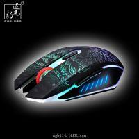 追光豹 T9专业炫彩游戏鼠标 有线USB鼠标 笔记本电脑游戏鼠标正品