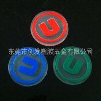 东莞工厂生产制造服装商标 代客设计 免费打样
