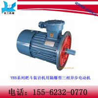 济宁兖兰YBB系列耙斗装岩机用隔爆型三相异步电动机