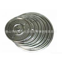 加厚蒸片 圆孔蒸片 蒸煮工具 不锈钢蒸片 多规格 不锈钢制品