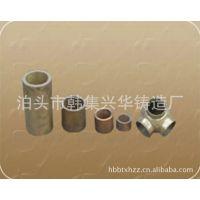 长期供应铸铜空气管接头 黄铜件