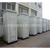 铝合金彩钢厕所 公共洗手间 流动厕所移动厕所 环保厕所