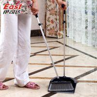 产地货源 伊司达正品软毛扫把扫帚簸箕套装组合 塑料扫把套装批发