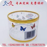 PVC热转印卷边圆筒包装盒 高档透明塑料金边花纹礼品盒 来图定制