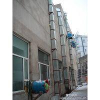 石景山区中央空调通风管道制作改造安装