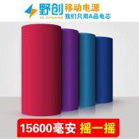 企业礼品采购 OEM加工 移动电源礼品定制工厂 可印LOGO 小米充电宝