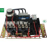 低压交流接触器 QJX2-953 LC3-D953 星三角减压起动器 厂家直销