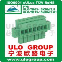 高品质搞环保 插拔式PCB接线端子15DGKBM 带耳朵 欧路-ULO