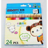 小学生24色木制彩色铅笔 儿童绘画工具 安全无毒 20多年老铅笔厂