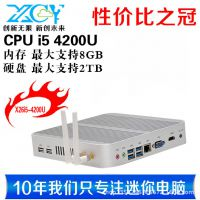 爆款包邮I5 4200u四核台式电脑 无风扇零噪音 htpc 微型电脑主机