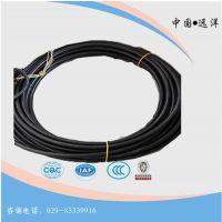 陕西电力电缆厂家(已认证),电力电缆,高压电力电缆