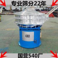 粉状物专用旋振筛 金属粉超声波旋振筛 活性炭等工业旋振筛