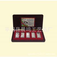 (2015)金羊献瑞 羊年贺岁礼品 五枚银条 商务礼品 礼品厂家直销