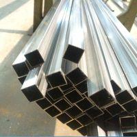 不锈钢方通20*20,展示架制作,工业用304不锈钢方通