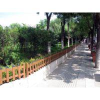 厂家生产销售PVC 塑钢草坪围栏 花池围栏 小区绿化带围栏