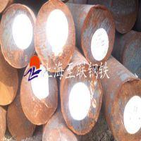 供应20MnTiB结构钢 20MnTiB国标优特钢支持零售 代办物流