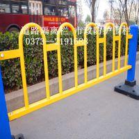 河南新乡焦作建筑道路护栏交通安全标志 新乡市锌钢护栏厂家
