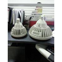 BZD126防爆LED照明灯 新黎明BZD126系类防爆灯 BZD126防爆LED灯厂家