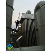 塑料废气处理设备塑料造粒园区废气处理设备