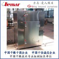 常州力马-热风循环烘箱(四门八车,蒸汽加热)、云南中药浸膏CT-C-F穿流式干燥箱报价