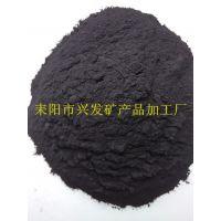 灯头着色锰粉 二氧化锰 二氧化锰粉 活性二氧化锰 18973439340