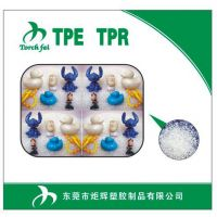TPR本色 硬度75度 70度 80度环保树脂颗粒 透明级TPR 热塑性弹性体