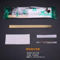 浙江禾之冠 一次性可定制筷子套装二/三/四件套竹筷子熊猫筷子