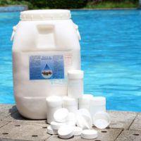 郑州泳池消毒剂、河南郑州泳池消毒剂厂家、优质泳池消毒剂