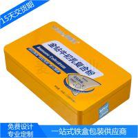 直销牛初乳复合粉铁罐 金色铁皮盒 方形金属罐 蛋白质粉铁盒 印铁制罐厂