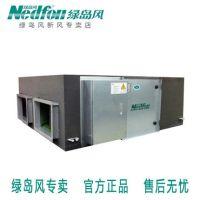 河南郑州绿岛风超薄静音型管道风机DPT10-24H噪音极低机身超薄金属机身防火耐用已维修