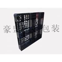 青岛塑料托盘 黄岛物流供应销售一批日本进口耐用塑胶托盘