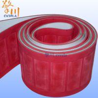 广州擎川everlar厂家直销开槽PU工业输送带 表面加红胶环形输送带