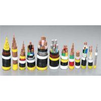 阳谷电缆集团泰安,阳谷电缆,阳谷特种电缆