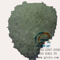 金腾龙酸性氢化改性松香优质焊锡膏专用松香树脂供应