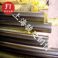 销售BMn3-12锰白铜切削性