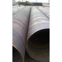 供应L290螺旋管~L290螺旋焊接钢管