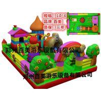 山东济南中型熊出没儿童充气城堡60平方价格要多少钱?
