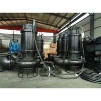 耐用吸沙泵、秦皇岛潜水吸沙泵、抽沙潜水泵