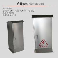合肥凡森1250*600*500端子箱 不锈钢配电箱 弱电分支箱 强电布线箱 电表箱 304配电柜