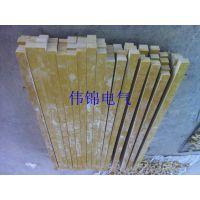 供应方形环氧树脂棒-伟锦电气设备厂