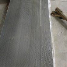 甘肃冲孔板 冲孔板金属 阻燃吸音板
