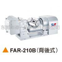數控千分之一度分度盤雙臂式五軸氣刹FAR-210B臺灣潭佳產