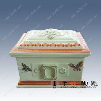 高档陶瓷骨灰盒 景德镇陶瓷骨灰盒