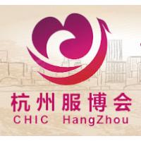 2017第十七届中国(杭州)国际服装服饰博览会(杭州服博会)